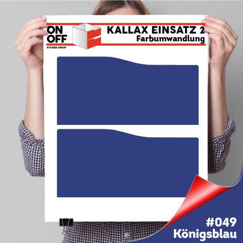 Kallax Einsatz 2 SCHUBLADEN mit WELLE (631) #049 Königsblau