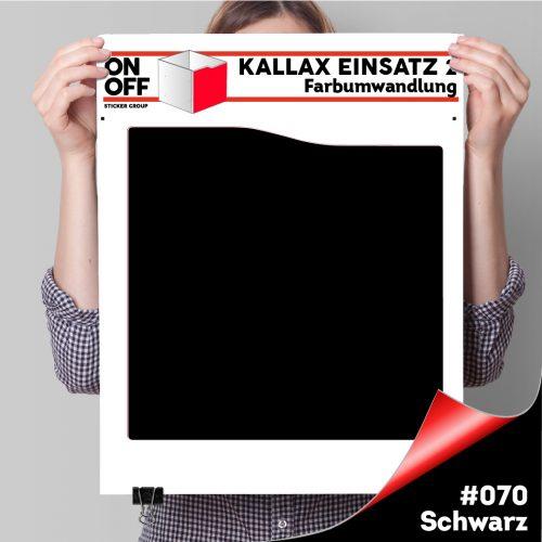Kallax Einsatz 2 (Welle) #070 Schwarz