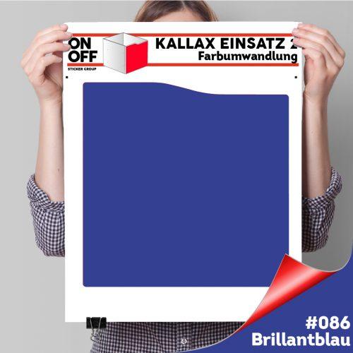 Kallax Einsatz 2 (Welle) #086 Brillantblau