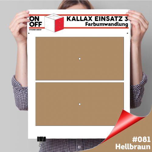 Kallax Einsatz 3 (2 Schubladen) #081 Hellbraun